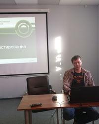 Доклад Станислава, системного архитектора СДЭК, 8 августа 2018